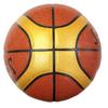 Мяч баскетбольный (кожа) Spalding - фото 2