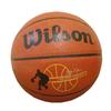 Мяч баскетбольный (кожа) Wilson - фото 1
