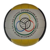 Мяч волейбольный Mikasa VQ-2000 реплика - фото 2