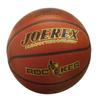Мяч баскетбольный Joerex JBA - фото 1