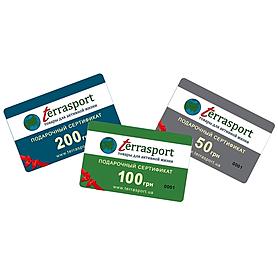 Подарочный сертификат Терраспорт 50, 100, 200, 500, 700 и 1000 грн