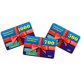 Фото 2 к товару Подарочный сертификат Терраспорт 50, 100, 200, 500, 700 и 1000 грн