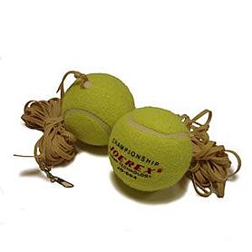 Фото 1 к товару Мячи для большого тенниса тренировочные Joerex (2 шт)