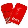 Перчатки снарядные кожаные Green Hill Bax красные - фото 1