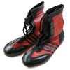 Боксерки кожаные World Sport - фото 1
