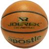 Мяч баскетбольный (кожа) Joerex - фото 1