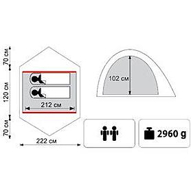 Фото 2 к товару Палатка двухместная Tramp Colibri