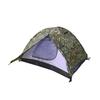 Палатка трехместная Sol Hunter - фото 2
