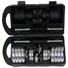 Гантели наборные хромированные в коробке 2 шт по 7,5 кг SS-SC-8034-15 - фото 1
