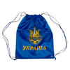 Сумка спортивная Украина (40 x 50 см) - фото 1