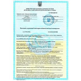 Фото 2 к товару Термоштаны унисекс Lasting Ziky черные