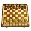 Шахматы деревянные 42x42 см - фото 1