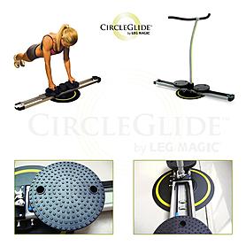 Тренажер для всего тела Circle Glide