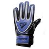 Перчатки вратарские Rucanor G-120 - фото 1