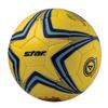 Мяч футзальный Star - фото 1
