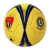 Мяч футзальный Star - фото 2