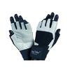 Перчатки спортивные Mad Max Professional белые - фото 1