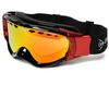 Маска лыжная Dunlop Predator 07 - фото 1