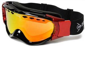 Маска лыжная Dunlop Predator 07