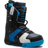 Ботинки для сноуборда мужские Lamar Flight LMBT1000-6-7 - фото 2