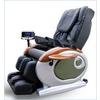 Кресло массажное Deluxe Leather - фото 1
