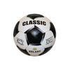 Мяч футбольный Ronex Classic Zel (кожа) - фото 1