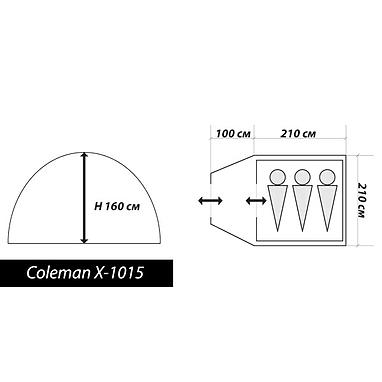 Палатка трехместная Coleman X-1015 (Польша)