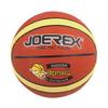 Мяч баскетбольный Joerex Sportsball (резина) - фото 1