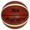 Мяч баскетбольный PU Joerex - фото 1