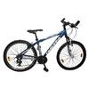 Велосипед горный Univega Alpina HT-5100 26