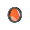 Фильтр красный для фонарей Polarion - фото 1