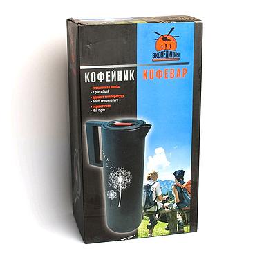 Термос-кофейник «Кофевар» Экспедиция