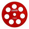 Диск обрезиненный олимпийский 25 кг Ivanko RCP19-25 цветной - 51 мм - фото 1
