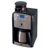 Кофеварка Fresh Aromat de Luxe Beem - фото 1