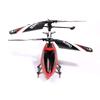 Вертолет радиоуправляемый «Rotoblade Midi Gyro» Soomo - фото 2