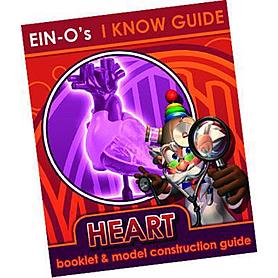 Фото 1 к товару Набор Heart Сердце