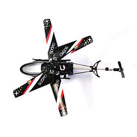 Фото 3 к товару Вертолет радиоуправляемый «Rotoblade Mini Gyro» Soomo