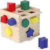 Сортировочный куб Melissa & Doug - фото 1