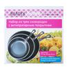 Сковороды в наборе Frypan set - фото 1