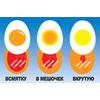 Индикатор для варки яиц Egg timer - фото 2