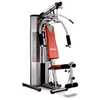 Фитнес станция BH fitness Nevada Plus G119XA - фото 1