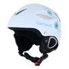 Шлем детский горнолыжный белый Campus Cerka - фото 1