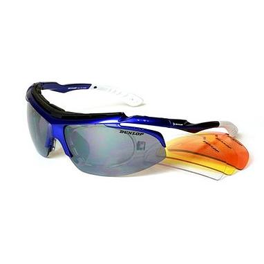 Очки спортивные Dunlop 323.451