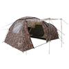 Палатка пятиместная Terra incognita Grand 5 камуфляж - фото 1