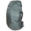 Чехол для рюкзака Terra Incognita RainCover XS серый - фото 1