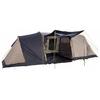 Палатка шестиместная Campus Montpellier 6 серая - фото 1
