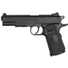 Пистолет пневматический ASG STI Duty One 4,5 мм - фото 1