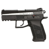 Пистолет пневматический ASG CZ 75 P-07 Blowback 4,5 мм вставка никель - фото 1