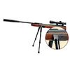Сошки Diana для винтовок 28-350, 300R/460 - фото 1