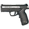 Пистолет пневматический ASG Steyr M9-A1 4,5 мм вставка никель - фото 1